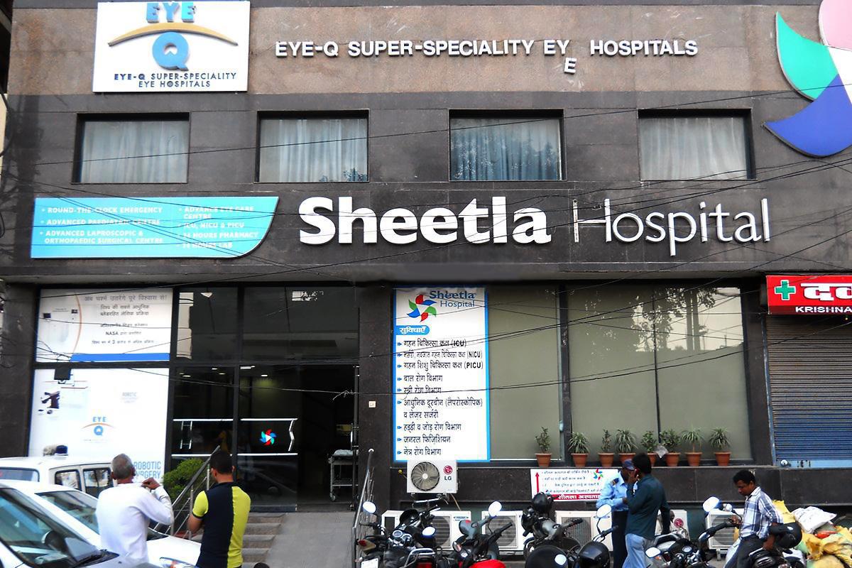 Eye Q Hospital, Gurgaon