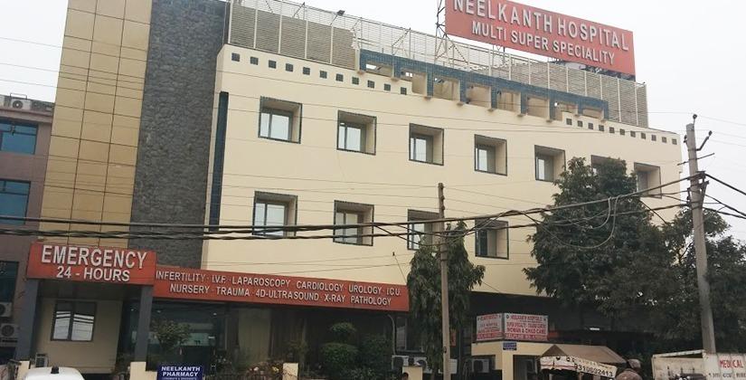 Neelkanth Hospitals, Gurgaon